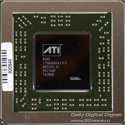 X1950XTX GPU
