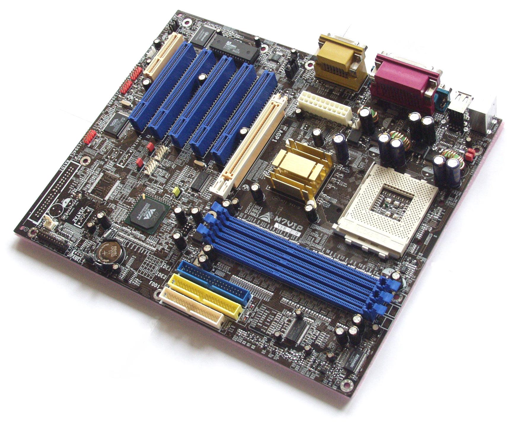 kt 600 ddr chipset скачать драйвера