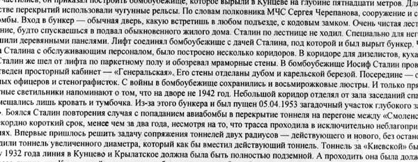 Epson Perfection 1670 / Периферия: http://www.3dnews.ru/160017/page-3.html