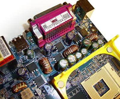 Плата Gigabyte 8S655TX