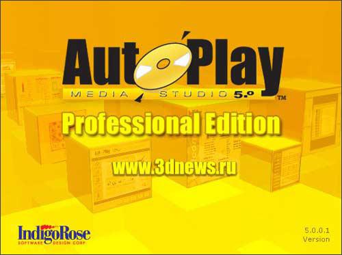AutoPlay Media Studio 5.0