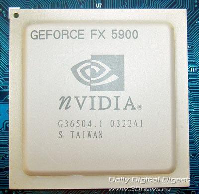 скачать драйвер nvidia для видеокарты и без регистраций