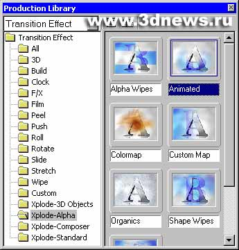 XPlode Professional Pack 4.0