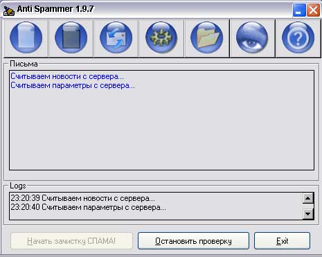 AntiSpammer