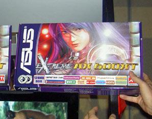 ASUS AX600XT