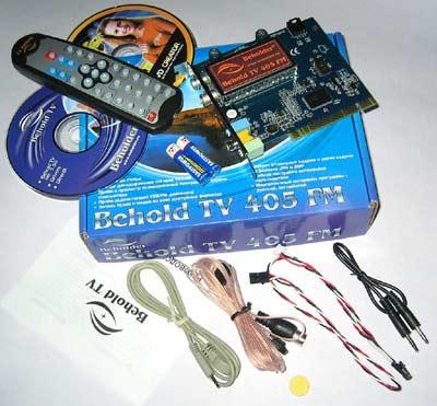 драйвер beholder behold tv 405 fm
