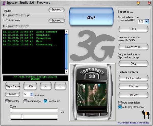 Преобразуем 3GP