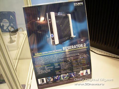 Reserator 2