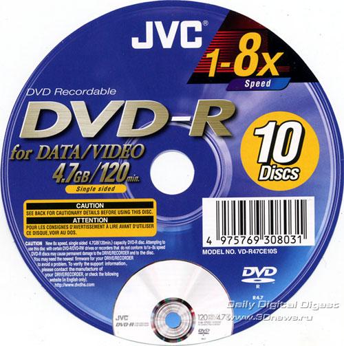 JVC DVD-R 8x pack
