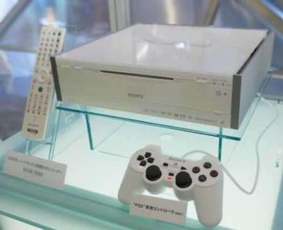 on Posibles Ps4 Y Xbox 720   Taringa