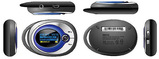 X2 MEGA Player 521