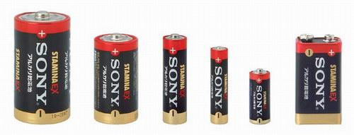 батарейки Sony Stamina EX