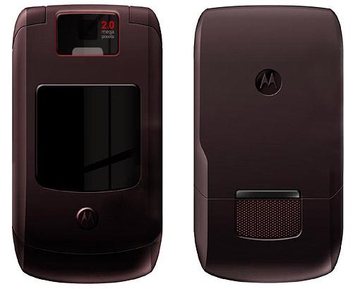 Motorola V1150 RAZR Pro