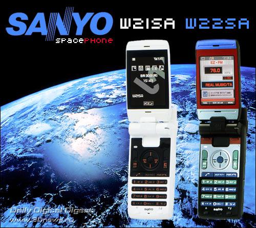 """Sanyo"
