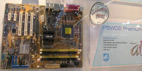 плата Albatron на nForce4 Intel Edition