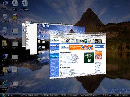 иллюстрация к Windows Vista, иллюстрация 12