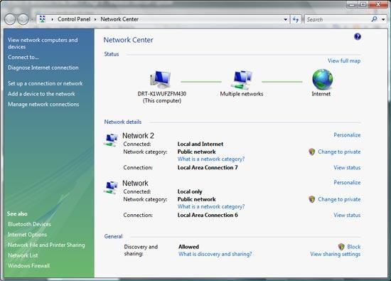 иллюстрация к Windows Vista, иллюстрация 15