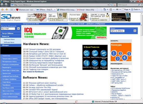 иллюстрация к Windows Vista, иллюстрация 19