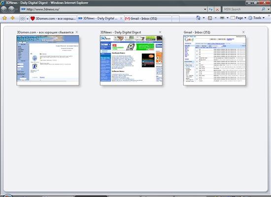 иллюстрация к Windows Vista, иллюстрация 20