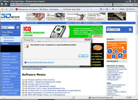 иллюстрация к Windows Vista, иллюстрация 22
