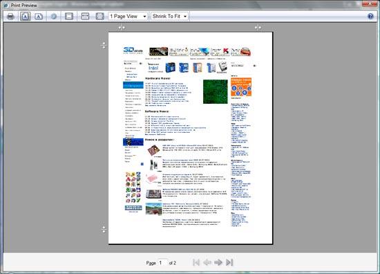 иллюстрация к Windows Vista, иллюстрация 32