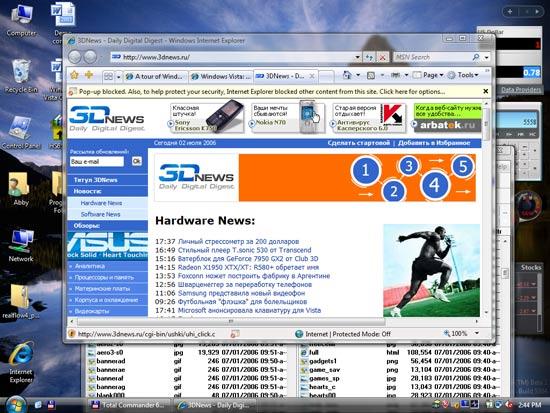 иллюстрация к Windows Vista, иллюстрация 7
